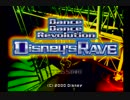 Dance Dance Revolution Disney's RAVE MANIAC SINGLE 譜面集 3/3
