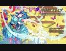 【東方和風アレンジ】デザイアドライブ【彩音 〜xi-on〜】