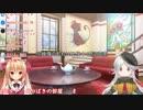 【1時間耐久】たらこがお昼から眠らせにきました【白咲ユノハ・華香院つばき】