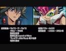 【遊戯王】俺得メンバーでマギカロギア0 / 2話[導入シーン]