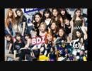 第33位:TWICE JAPAN 1st FULL ALBUM『BDZ』 thumbnail