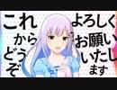 【ミリシタMAD】 紬サーキュレーション