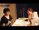【会員限定】声優・阿部敦と代永翼の『あべながのッ!』第91回・おまけ