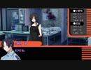 【ゆっくりTRPG】淡い軌跡~第四話【CoC】