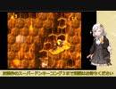 【VOICEROID実況】紲星あかりのスーパードンキーコング2のんびりゲーム実況【part7】