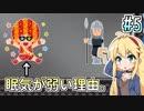 第35位:【実況×薬学解説】薬剤師マキの挑む製薬工場開発 #5【マキ・あかり】 thumbnail