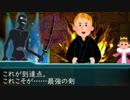 第8位:【ゆっくりなろう小説紹介】陰の実力者になりたくて!Part4(最終回) thumbnail