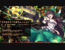 第29位:【東方アレンジ】 プラネタリーレボリューション 【霊知の太陽信仰 ~ Nuclear Fusion】 thumbnail