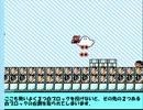 【TAS】 マリオ3 白ブロック破壊TAS