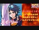 (KOF um ol ♯222) 最強ハーレム育成計画