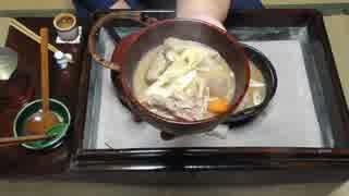 今年もひとり芋煮会【長火鉢とおっさん88】