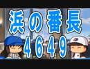 【パワプロ2018】#7 襲いかかる強打者!一軍に生き残れるか!?【最弱二刀流マイライフ】