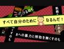 「巡る死生観」が地球を救う!【CM】~雨のように巡る死生観を取り戻す~