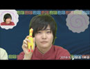 第94位:【永塚拓馬お誕生日】ラーメン男子【お祝い】前半
