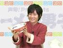 【永塚拓馬お誕生日】ラーメン男子【お祝い】後半