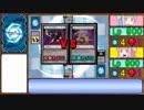 琴葉姉妹に自作カードゲームを遊んでもらった【クロス・ユニバース】
