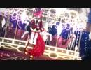 【MMD】帝国少女ショコラ【プリキュア】