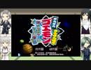 【刀剣乱舞偽実況】アクションゲーム苦手丸の克服チャレンジ その12