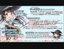 【2018/9/10放送】雑談まったり放送【イヤホン必須】