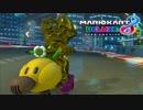 【マリオカート8DX】 vs #43 金マリオハナちゃんローラー【実況】