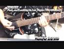 西川貴教 × Fear, and Loathing in Las Vegas - Be Affected【元V系麺がギター弾いてみた 耳コピ tab有】guitar cover strandberg