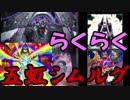 【遊戯王ADS】新・五虹シムルグ忍者【YGOPRO】