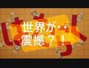 【萌え動画】血小板ちゃん、チノちゃん、唯ちゃん動画メドレー:(つい見てしまいます)