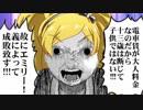 第48位:アイドルたちがFF5極限攻略に挑むようです Lv.9(後半) thumbnail