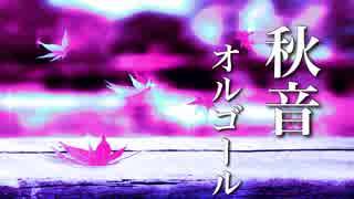 【睡眠用BGM】ゆっくり眠れるオルゴールの音色【癒し音楽】