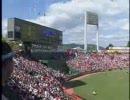【プロ野球2007】広島市民球場【新井・黒田】