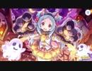 【プリンセスコネクト!Re:Dive】キャラクターストーリー ミヤコ(ハロウィン) Part.01