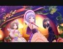 【デレステMV】魔法少女によるHalloween♥Code【ハロウィン限定ガシャ】