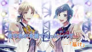 【ニコカラ】夢ファンファーレ/LIP×LIP《HoneyWorks》(On Vocal) ±0