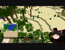 【Minecraft】気ままにまあまあマインクラフト21【ゆっくり実況】
