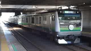 古淵駅(JR横浜線)を通過・発着する列車を撮ってみた~その2~