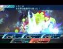 世界樹の迷宮X 純ファーマー縛り(HEROIC)第十迷宮ボス、ホムラミズチ