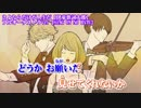 【ニコカラ音質向上版ON vo】さよならだけが人生だ フルオーケストラアレンジ【SiNG ON NO HATE】