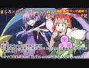 【ポケモンUSM】サバまし増しタッグマルチ編【TS】 #1