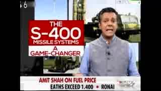 ロシア製地対空ミサイルS-400購入で米国はインド政府を制裁するのか?