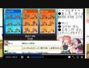 【ポケモンUSM】サバまし増しタッグマルチ編【TS】 #2