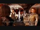 Fallout4 | DualSurvivorsプレイ動画 夫婦の旅 #40 分子レベル