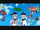 【ポケモンUSM】ジュカイン好きな龍驤のシングルレート修行 その35【ゆっくり実況】