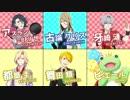 第21位:【SideM】HOTCHPOTCH 315 FESTIV@L!! 後半 thumbnail