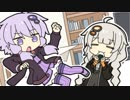 【VOICEROID】DO THE FLOP【手描き】