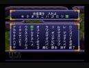 覚醒!天外魔境ⅡMANJIMARU実況part17