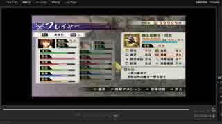 [プレイ動画] 戦国無双4-Ⅱの関ヶ原の戦い(新星)をあきらでプレイ