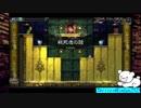 【LA-MULANA2】初見ハードモードで行くクマー!part6【生放送録画】