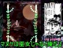 【実況】東方を8ミリも知らない僕が弾幕STGに挑戦【神霊廟EX】 6