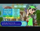 【ポケモンUSM】ミミロップと共に己を磨くシングルレート#13【ぷよぷよシングルレート2】