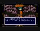 【ライトファンタジー】誰もが認めるライトなクソゲーをやろう会_Part25